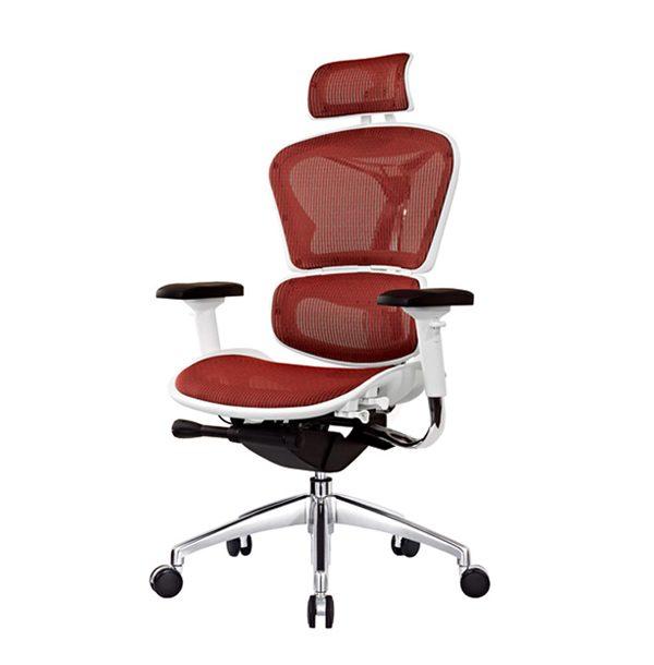 Moderná kancelárska stolička YU-0810H(E+E)W v červenej farbe otočená spredu